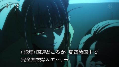 ゲゲゲの鬼太郎 第6期 74話 感想 024