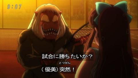 ゲゲゲの鬼太郎 第6期 55話 感想 009