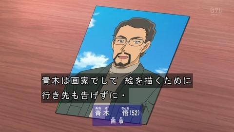 名探偵コナン 776話 感想 天使が消えた蜃気楼 07
