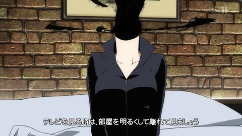 デュラララ!!×2 結 29話 感想 8