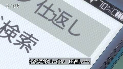 ゲゲゲの鬼太郎 25話 感想 003