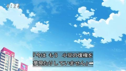 ゲゲゲの鬼太郎 第6期 31話 感想 042
