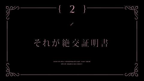 マギアレコード 2話 感想 0270
