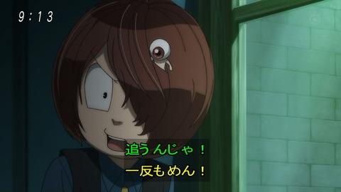 ゲゲゲの鬼太郎 第6期 56話 感想 021