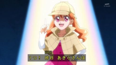 キラキラ プリキュアアラモード 36話 感想 3095