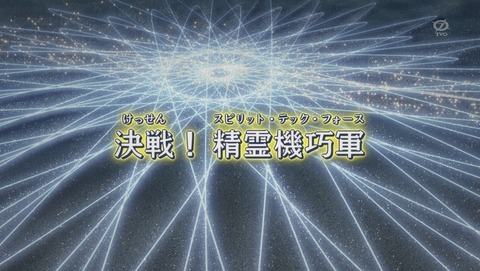 遊戯王ARC‐V 128話 感想 78