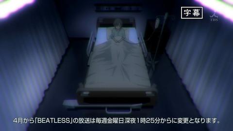 BEATLESS 10話