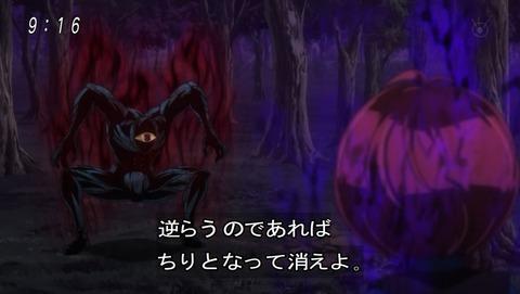 ゲゲゲの鬼太郎 第6期 37話 感想 033