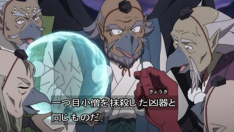 ゲゲゲの鬼太郎 第6期 42話 感想 042