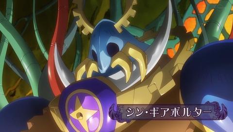 魔王城でおやすみ 6話 感想 0069