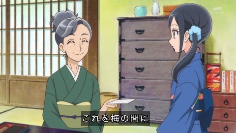 ヒーリングっど プリキュア 17話 感想 1508