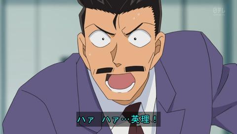 名探偵コナン 770話 感想 97