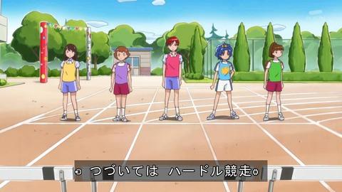 キラキラ☆プリキュアアラモード 36話 感想 2535