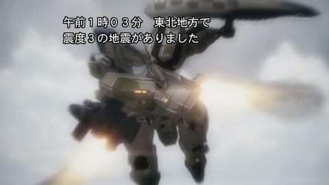シュヴァルツェスマーケン 5話 感想 077