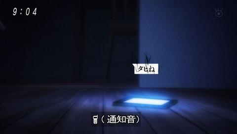ゲゲゲの鬼太郎 25話 感想 000