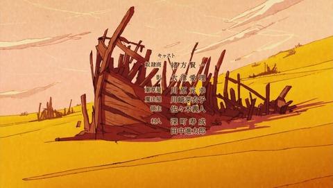 盾の勇者の成り上がり 5話 感想 0187