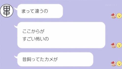 女子高生の無駄づかい 8話 感想 002