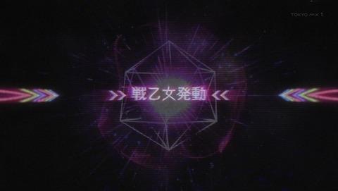 戦×恋 9話 感想 0247