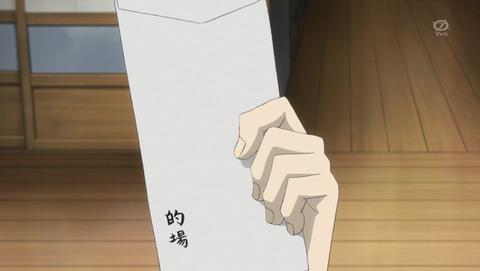 夏目友人帳 5期 3話 感想 79