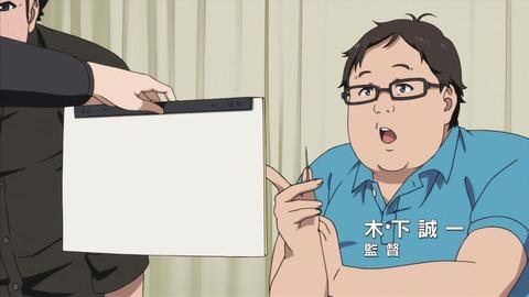 SHIROBAKO 3話 感想 380