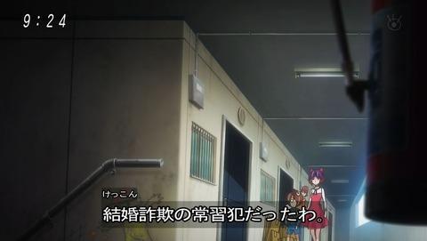ゲゲゲの鬼太郎 第6期 59話 感想 051