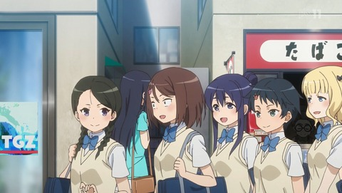 SAO ソードアート・オンライン オルタナティブ ガンゲイル・オンライン 2話 感想 34