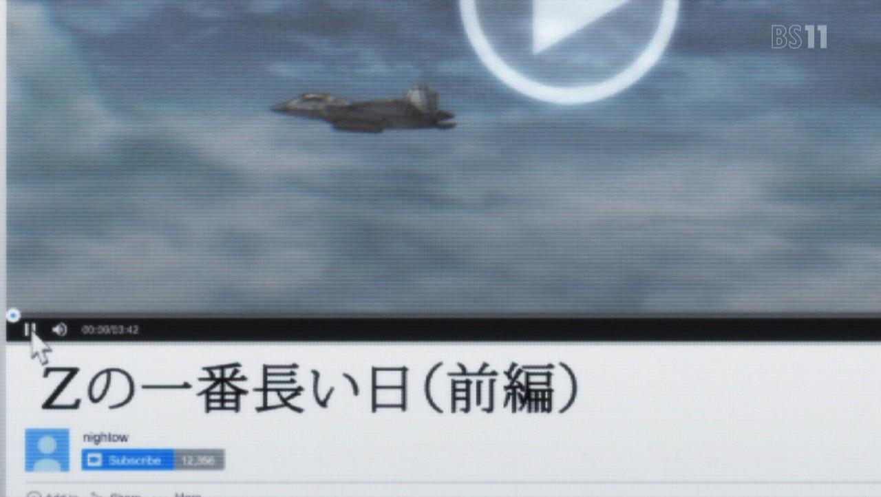 http://livedoor.blogimg.jp/anico_bin/imgs/b/5/b54ae2cd.jpg