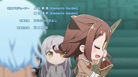 ガルパ☆ピコ~大盛り~ 26話 感想 0014