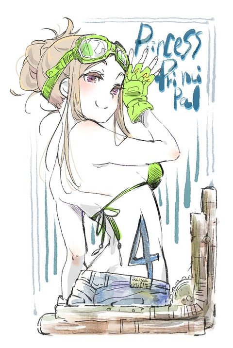 プリンセス・プリンシパル 4話 感想 dw
