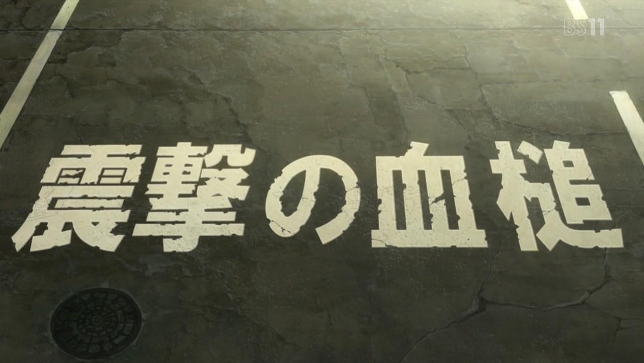 http://livedoor.blogimg.jp/anico_bin/imgs/b/5/b56c8cdc.jpg
