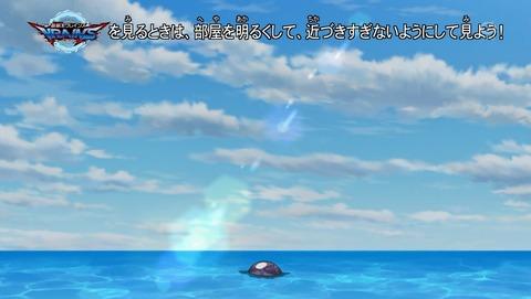 遊戯王VRAINS 11話 感想 84