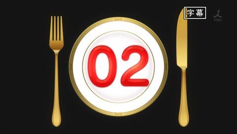 食戟のソーマ 2話 感想 8