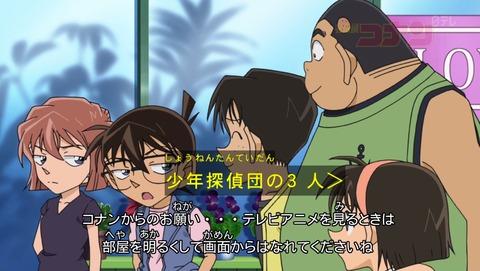 名探偵コナン749話 感想 0061