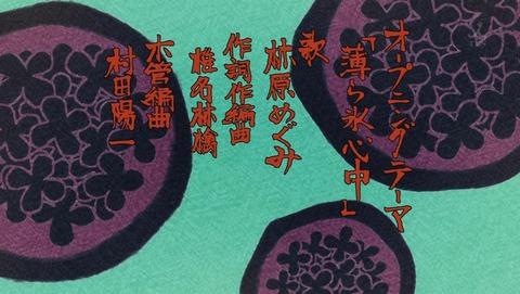 昭和元禄落語心中 3話 感想 06