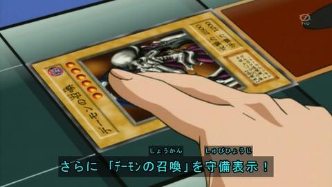 遊戯王DM 20thリマスター 36話 感想 378