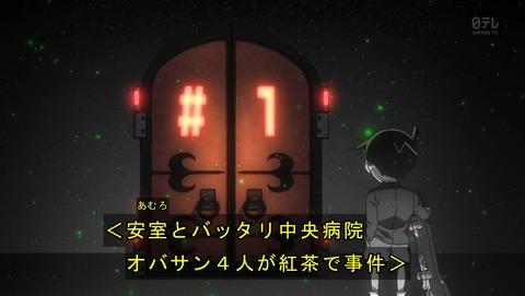 名探偵コナン 770話 感想 406