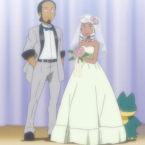 博士 結婚