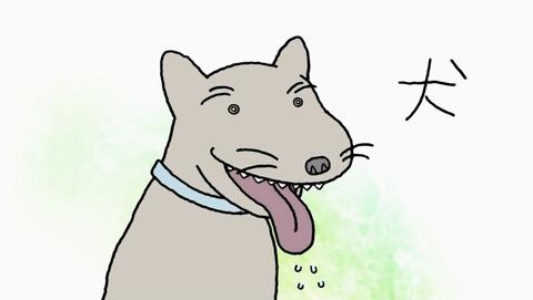 臨死!!江古田ちゃん 1話 感想 0021