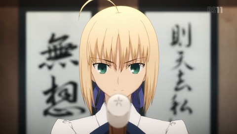 Fate stay night UBW 6話 感想