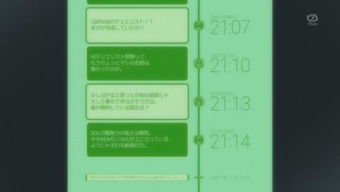 遊戯王VRAINS 25話 感想 80