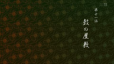 鬼滅の刃 11話 感想 48