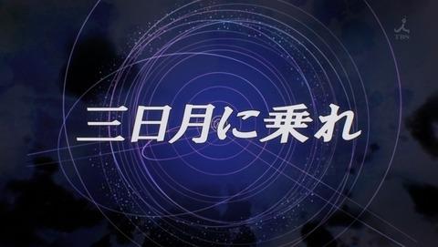 ガンダム Gのレコンギスタ 18話 感想 59