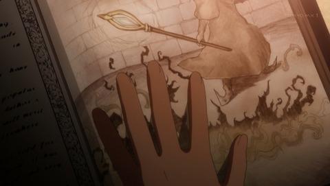 ロクでなし魔術講師と禁忌教典 1話 感想 30