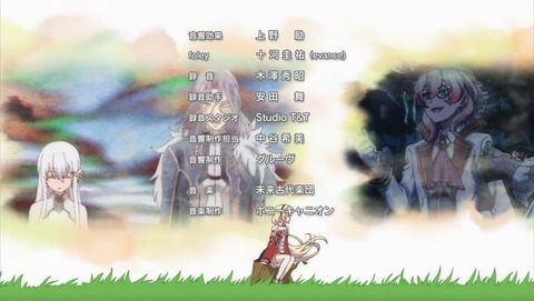 グリムノーツ The Animation 11話 感想 0192