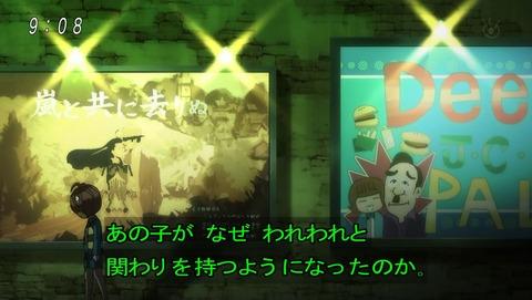ゲゲゲの鬼太郎 第6期 48話 感想 008