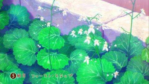 ハナヤマタ 5話 58