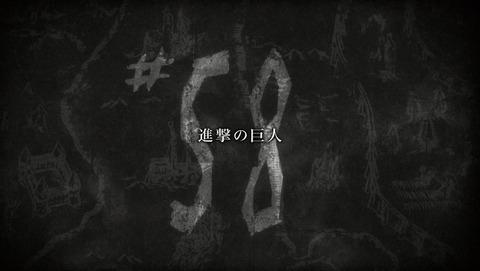 進撃の巨人 3期 58話 感想 53