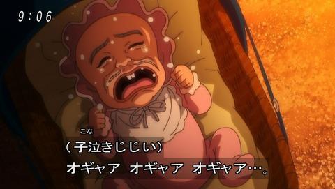 ゲゲゲの鬼太郎 第6期 47話 感想 005