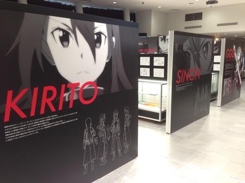 ソードアート・オンライン展 秋葉原 アニメセンター 6632