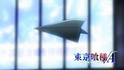 東京喰種 トーキョーグール ルートA 9話 エンドカード